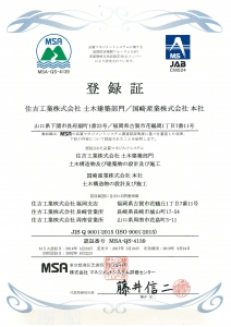 ISO9001_2017.jpg
